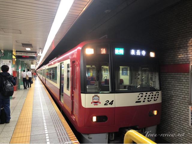 泉岳寺駅 (高輪ゲートウェイ駅)ってどんな街?(2)高輪の寺院街