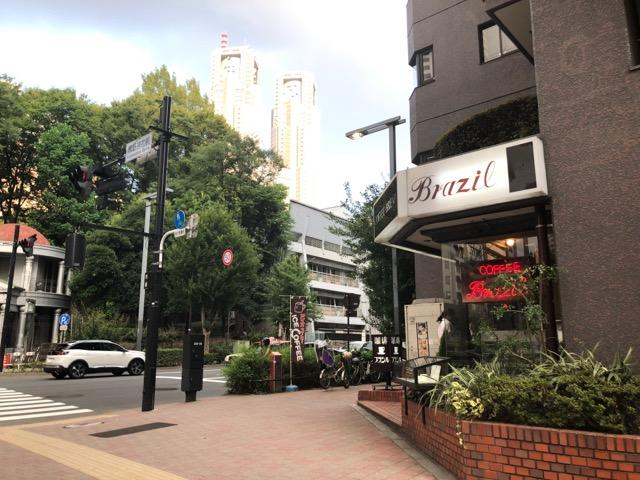 【西新宿五丁目駅】ってどんな街?(1)中央公園の向こう側の街