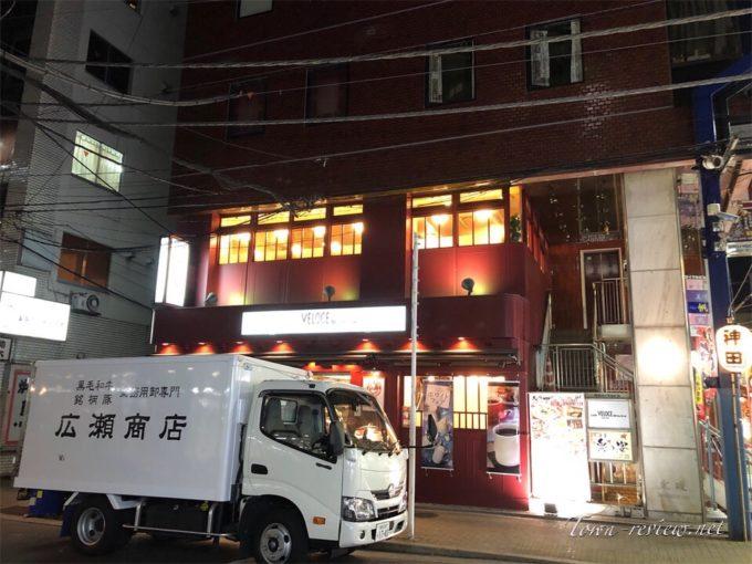 神田駅西口のカフェ・ベローチェ