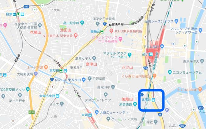 北品川駅と城南五山の位置関係