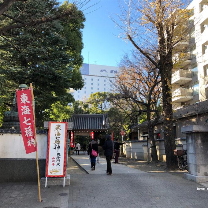大井町駅からも徒歩圏。【青物横丁駅】ってどんな街?
