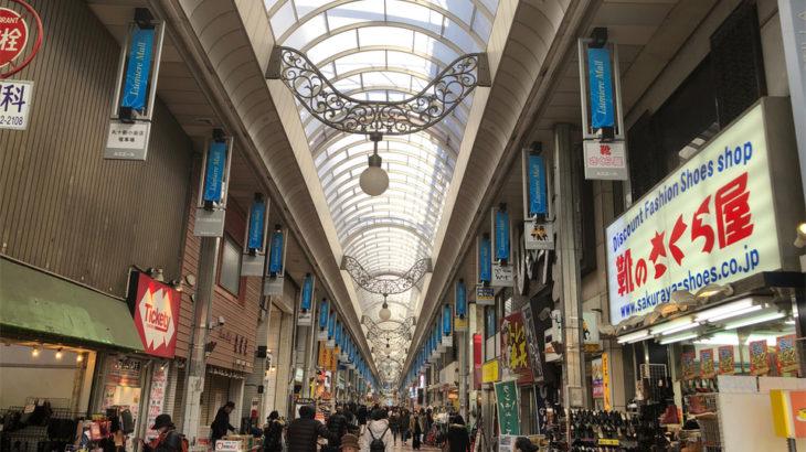 【新小岩駅】の街レポート。小岩とは異なる雰囲気、活気ある商店街。