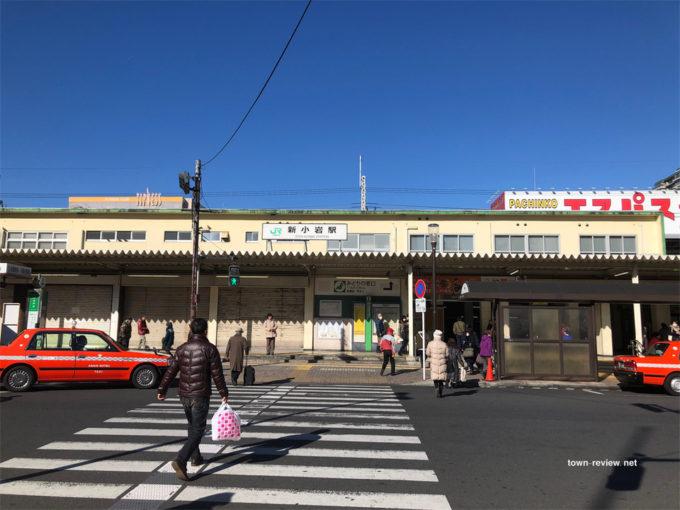 新小岩駅南口