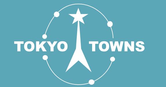 東京タウンレビュー