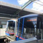 【西高島平駅】ってどんな街?知られざる三田線の終着駅へ