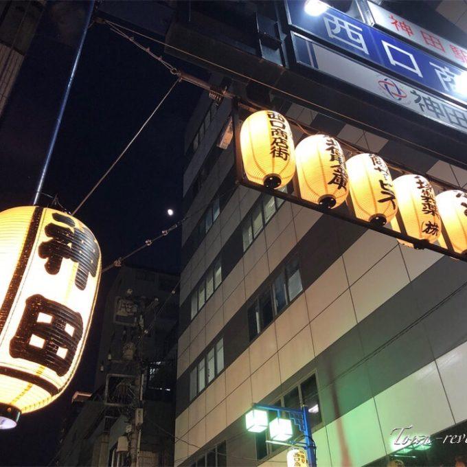 【神田駅】ってどんな街?ビジネスマンたちの活気