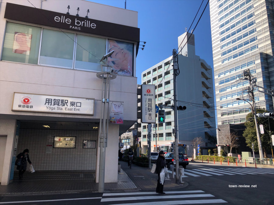 駅 用賀 用賀駅