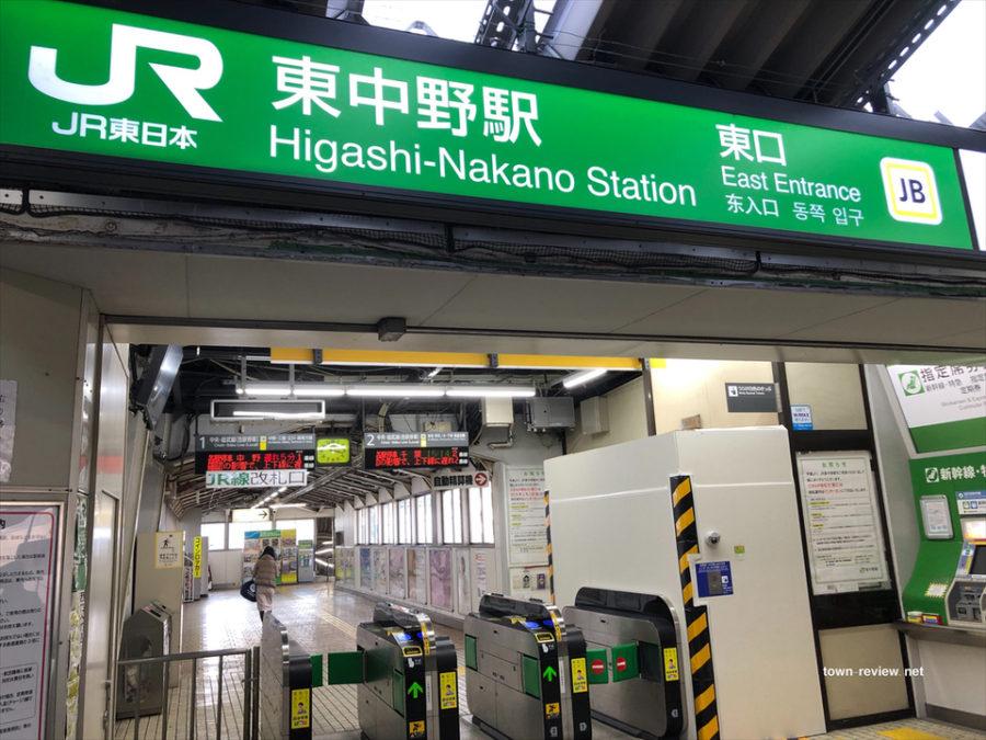 東中野駅東口改札口