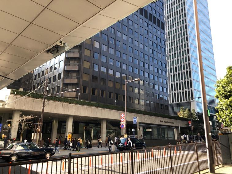JR浜松町駅・東京モノレール浜松町駅