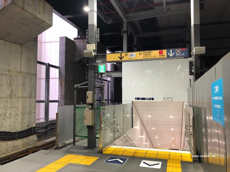 明治通り方面改札の新設で副都心線・東横線の乗り換えは便利に。
