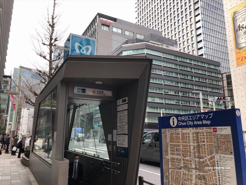 京橋駅の1番出口