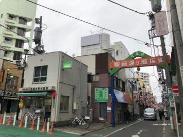 武蔵関駅ってどんな街?住みやすさ