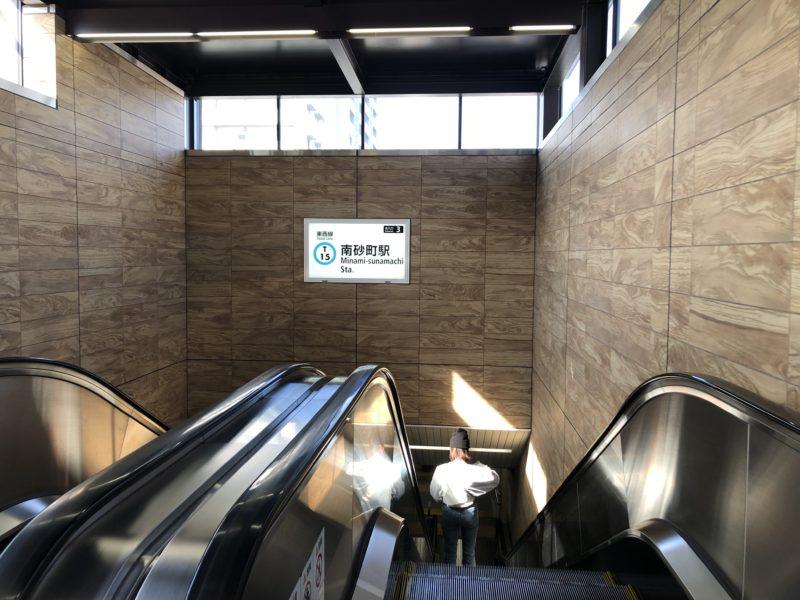 南砂町駅3番出口